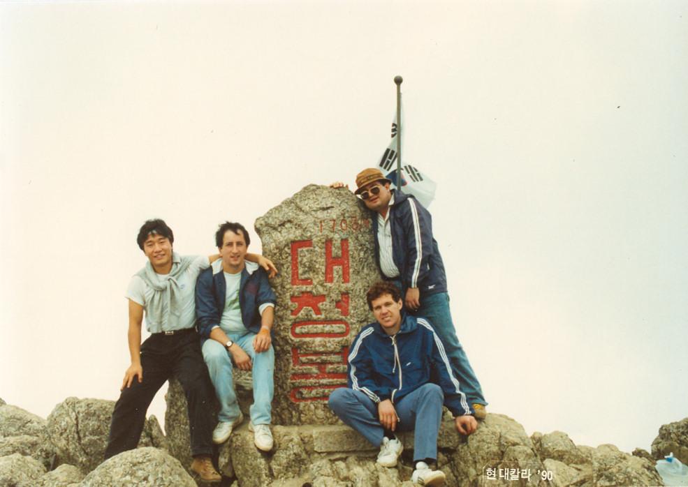 양 바오로 신학생과의 소풍.jpg