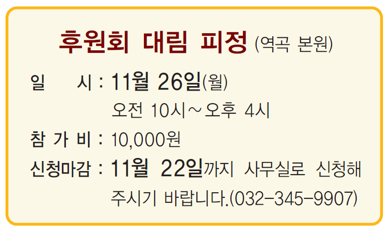 꼰솔라따 대림 피정 2018.png